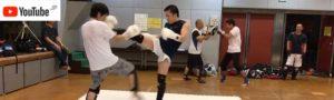 SASUKE湘南キックボクシング 藤沢 辻堂 茅ヶ崎 鎌倉 ジム